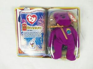 Mcdonalds Ty Millennium The Bear Happy Meal Toy 2000