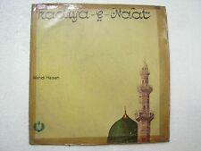 MEHDI HASSAN HARDIYA E NAAT 1977 RARE LP RECORD vinyl india hindi URDU MUSLIM EX