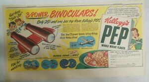Kellogg's Pep Cereal Ad: 3X Binoculars Premium ! From 1948 Size: 7.5 x 15 inches