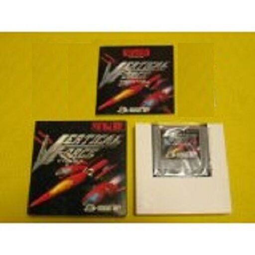 Nintendo Virtual Boy Vertical Force Japan F/S