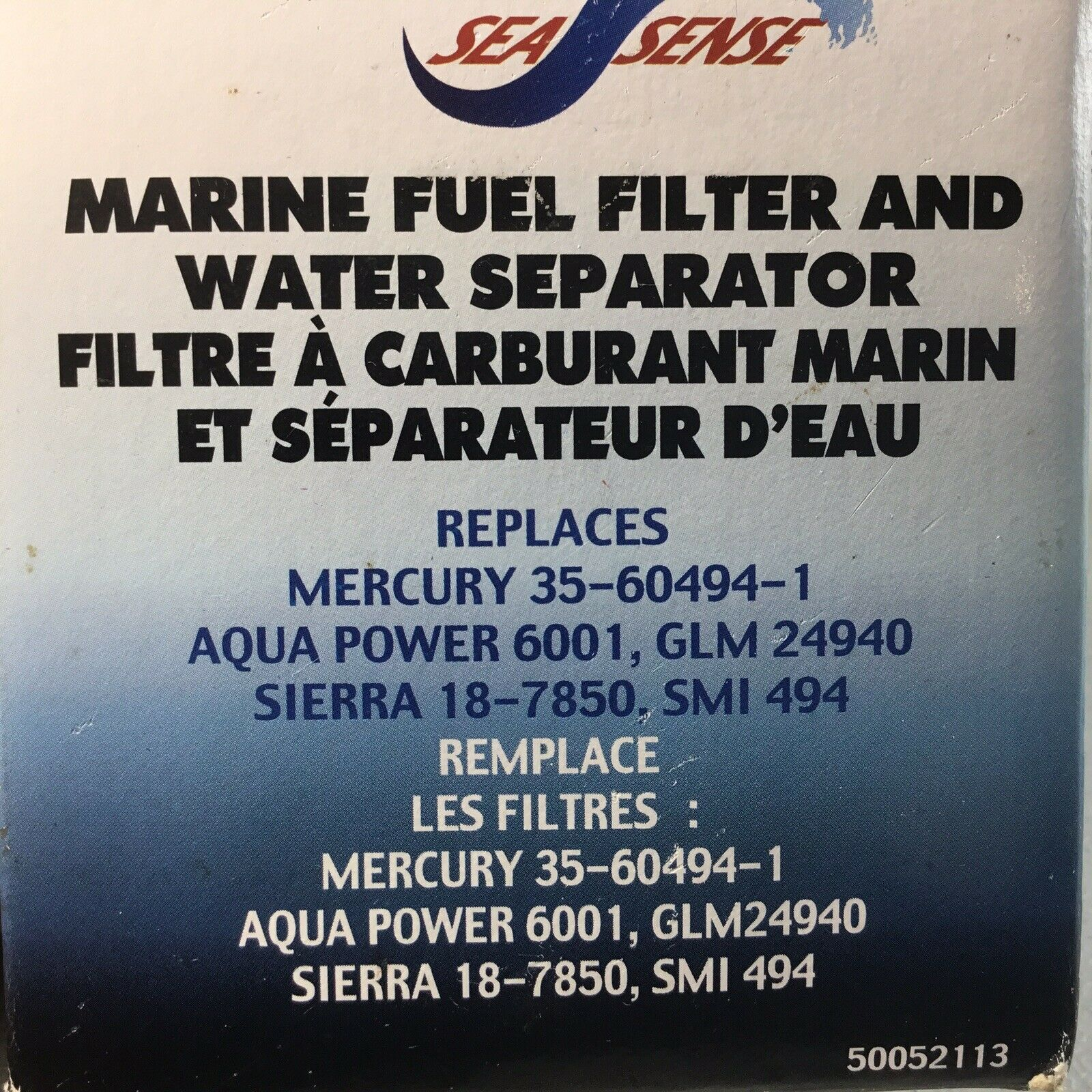 50052113 SeaSense Fuel//Water Canister