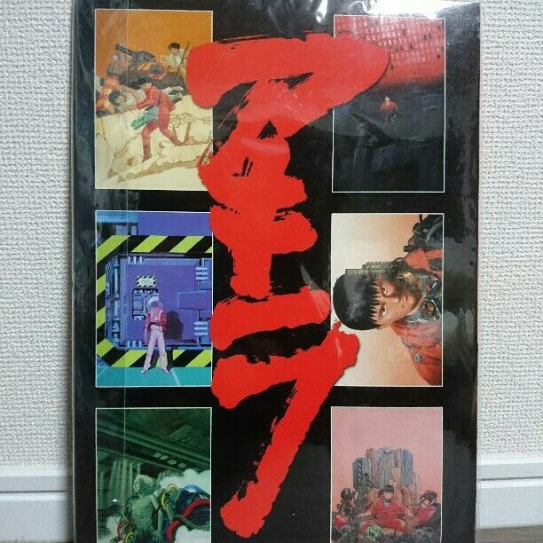 Super Rare   AKIRA poster 6 piece set from JAPAN free shipping