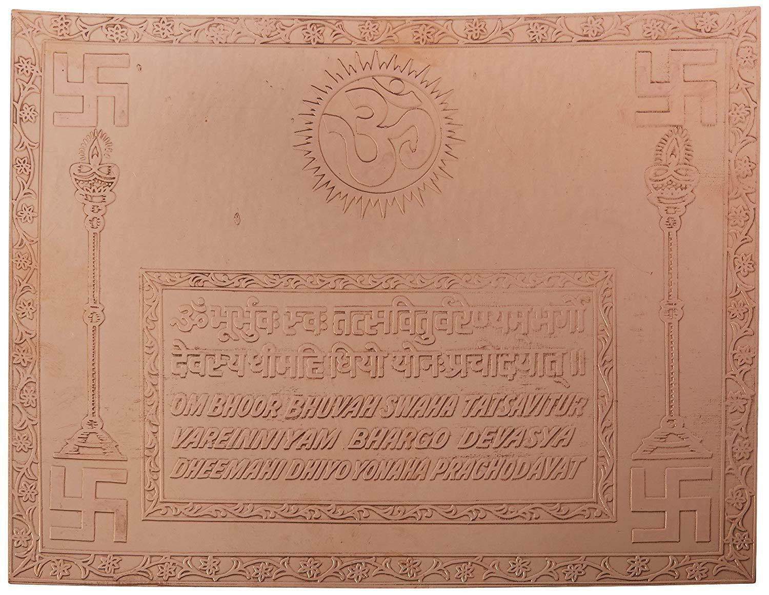 Gayatri Mantra Yantra (Yantra Blesses with Health, Wealth and Happiness - Copper