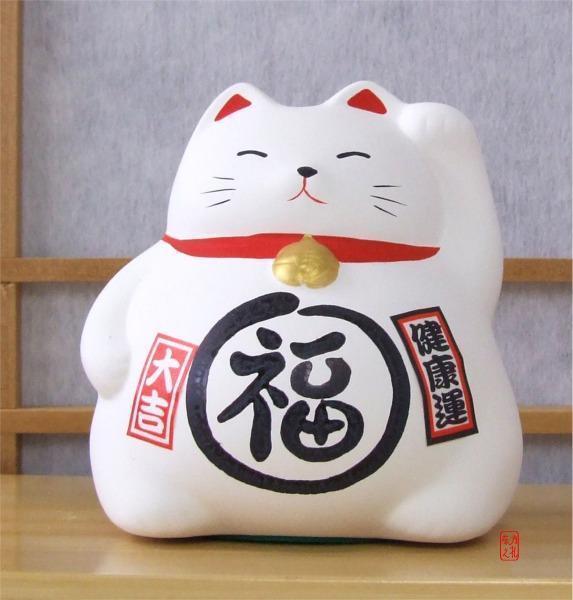 A Maneki Neko Feng Shui Lucky white cat for health medium
