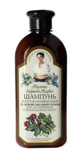 Babushka-Agafia-Regenerative-Hair-Shampoo-For-Weak-Types-Hair-350ml