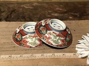 2 Asian Porcelain Imari Small Shallow Dipping Bowls Orange Floral Blue Marked