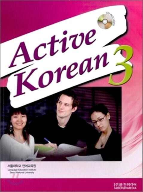 Active Korean 3 Korean Language Book w/ Audio CD Seoul SNU Free Ship