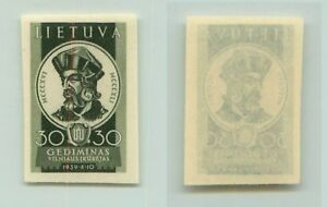 Lithuania-1940-SC-315-mint-imperf-color-proof-f2675