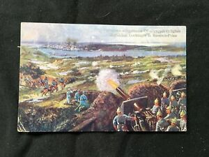 Austria-WWI-Picture-Post-Card-1914-1918-Siegreiches-advance-in-Russian-Poland