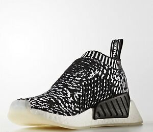 db87df8ade9e8 Image is loading adidas-nmd-cs2-sashiko-size-11-5-US-