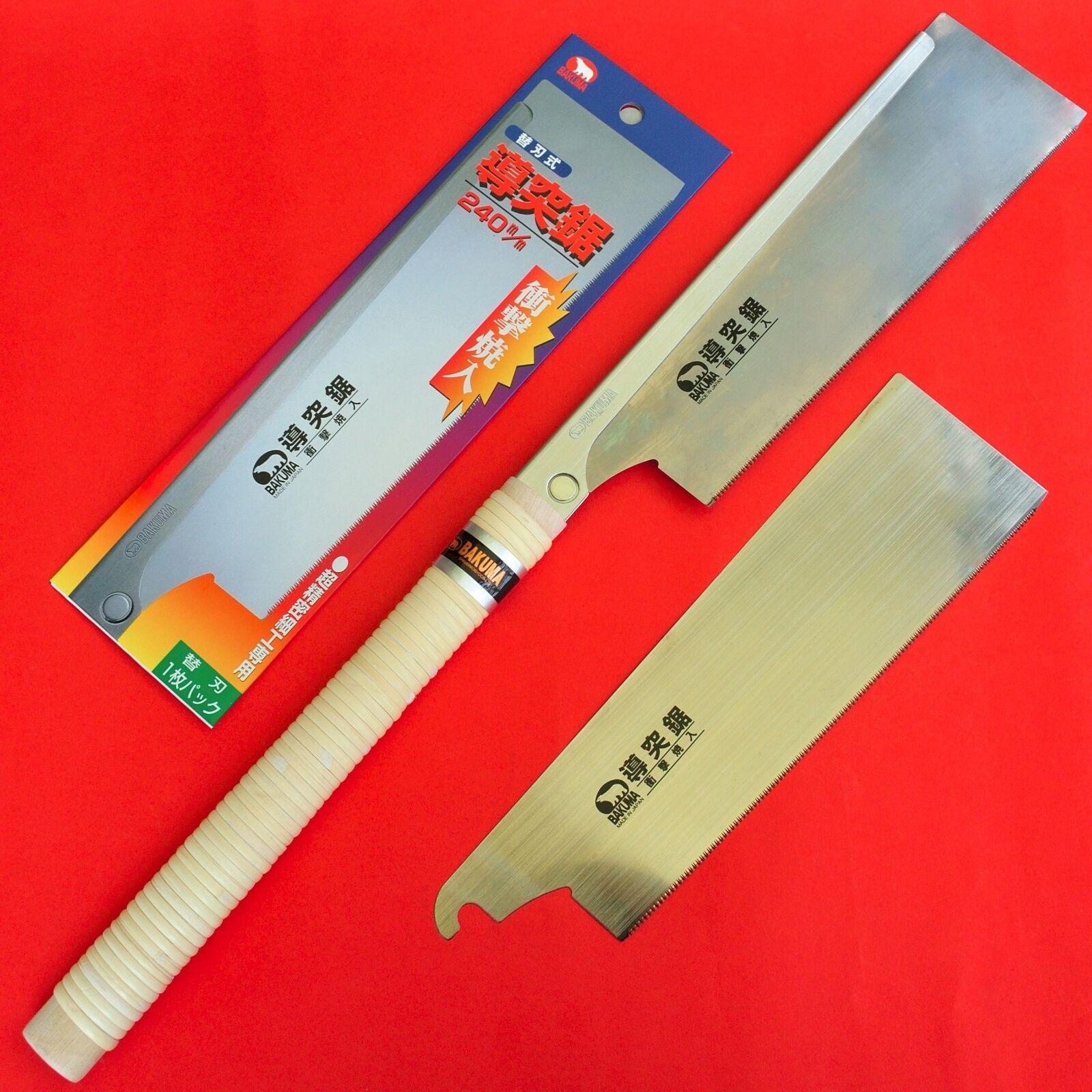 Japan wood BAKUMA DOZUKI Saw + Spare Blade 240mm 0.3mm 10 teeth/cm dovetails