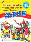 Chinese Paradise Students Book: v. 1A by Fuhua Liu (Paperback, 2005)