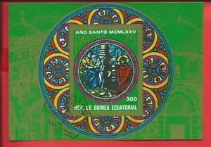Briefmarken Ostern 1975 Heiliges Jahr Christus Block 158 Äquatorialguinea üPpiges Design