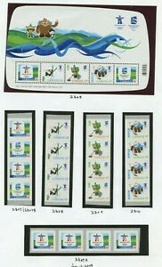 (5219) STAMPS CANADA , SELECTION OF MINT NH BETWEEN #2305 & 2310 AS SHOWN