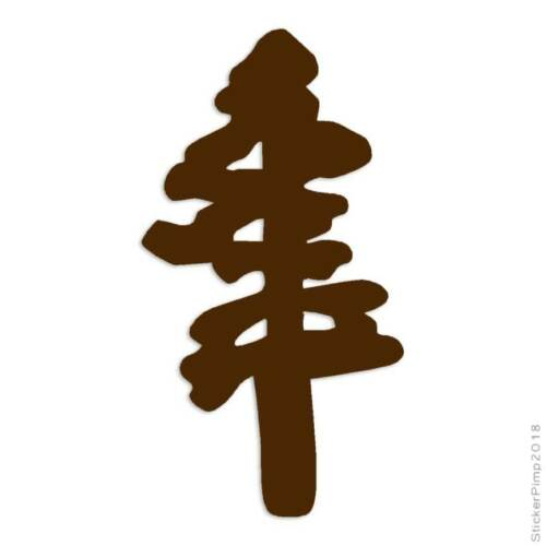 Pine Tree Art Decal Sticker Choose Color Size #527