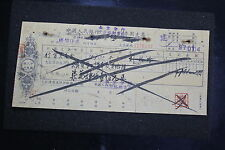 used CHECK NOTE   Peoples Bank of China  1951 74100YUAN F 1pc