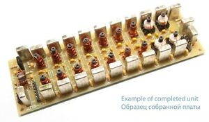 Lowpass filters for Amateur Transceiver 9 bands.KIT for assembly 24V LPF