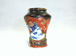 Kleine Ausgefallene Vase Japan Meiji Sumida Gawa Signiert Antike Originale Vor 1945 Sonstige Zierobjekte