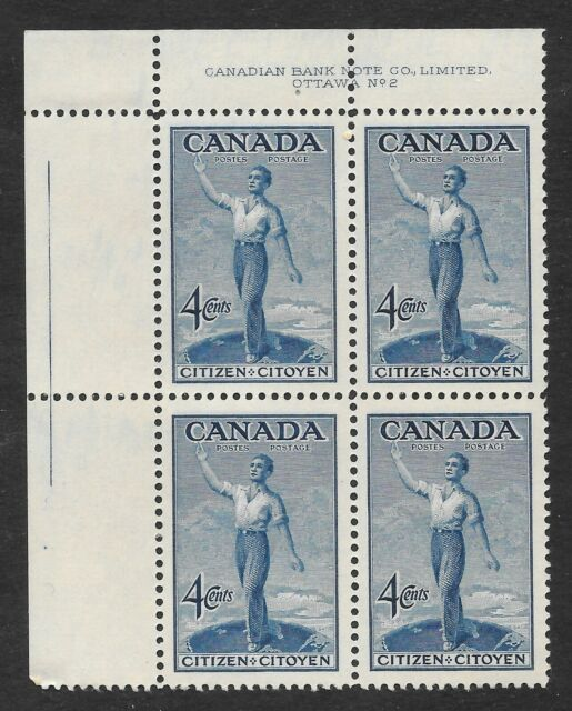 Canada 4c blue Citizen plate block #275 1947 - with plate line