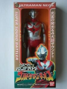 BANDAI-Super-Sound-Butler-Ultraman-Neos-Released-1995-unopened-from-Japan