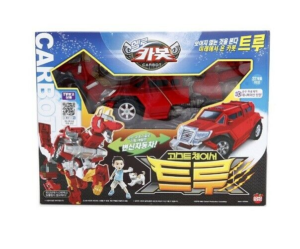 Hello Carbot Toys Ghost Chaser True Wolf Kids Transformer Robots Figure_amga