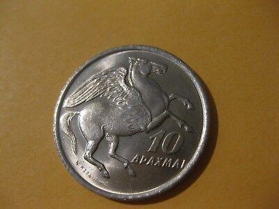 1973 Greece Coin  10 Drachmai  uncirculated beauty sweet horse coin   Pegasus