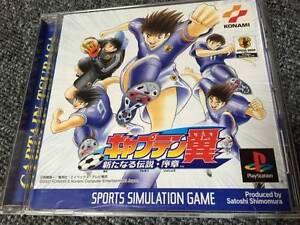 PS1-Captain-Tsubasa-Aratanaru-Densetsu-Joshou-Japan-PS-PlayStation-1-F-S