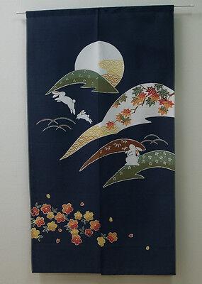 JAPANESE Noren Curtain RABBIT USAGI  9894015 NEW