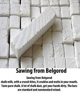 Chalk-natural-Edible-chalk-chunks-Russian-034-Sawn-Belgorod-034-200gr-Free-samples