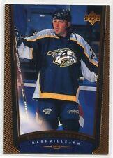 1998-99 Upper Deck Exclusives 302 Sergei Krivokrasov 17/100