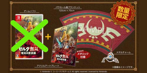 w//out Gamesoft Zelda Musou Hyrule Warriors Apocalypse of Disaster TREASURE BOX
