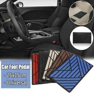 Heel-Pad-Car-Foot-Rest-Pedal-Plate-Floor-Mat-Carpet-Hole-Cover-25x15cm
