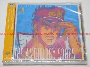 JOJO-039-S-BIZARRE-ADVENTURE-THE-ANTHOLOGY-SONGS-3-Hashimoto-JIN-CD-Japan-1000563664