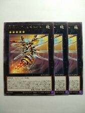 Drill Driver Vespenato 3x ROTD-EN047 Common YuGiOh Card Playset Mint