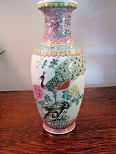 Chinese Export Famille Rose Porcelain Vase Peacock Inscription Marked Signed