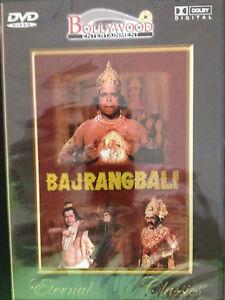 Bajrangbali-DVD-Bollywood-Ent-Hindu-Language-English-Subtitles-New