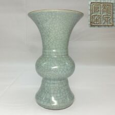 E353: Chinese blue porcelain flower vase of KANYO style with appropriate glaze
