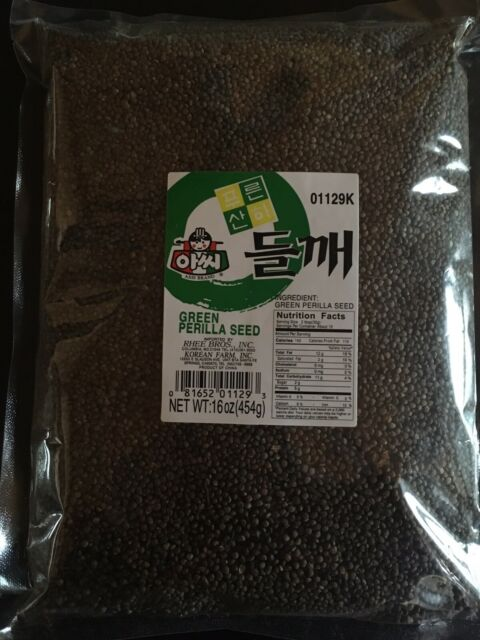 assi Perilla Seeds, 1 Pound for sale
