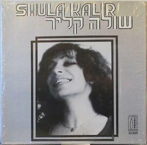 SHULA KALIR Yaakov Dvir-Djerassi Presents Shula Kalir LP Trad. Jewish, Pop MP3