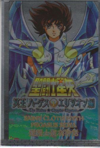 Bandai Saint Seiya Myth Cloth God Metal Plate Mat New for Stand