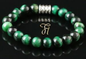 Tigerauge-Armband-Bracelet-Perlenarmband-gruen-8mm