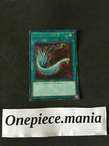 Japanese RC02-JP042 Ultra Yugioh Harpie/'s Feather Duster