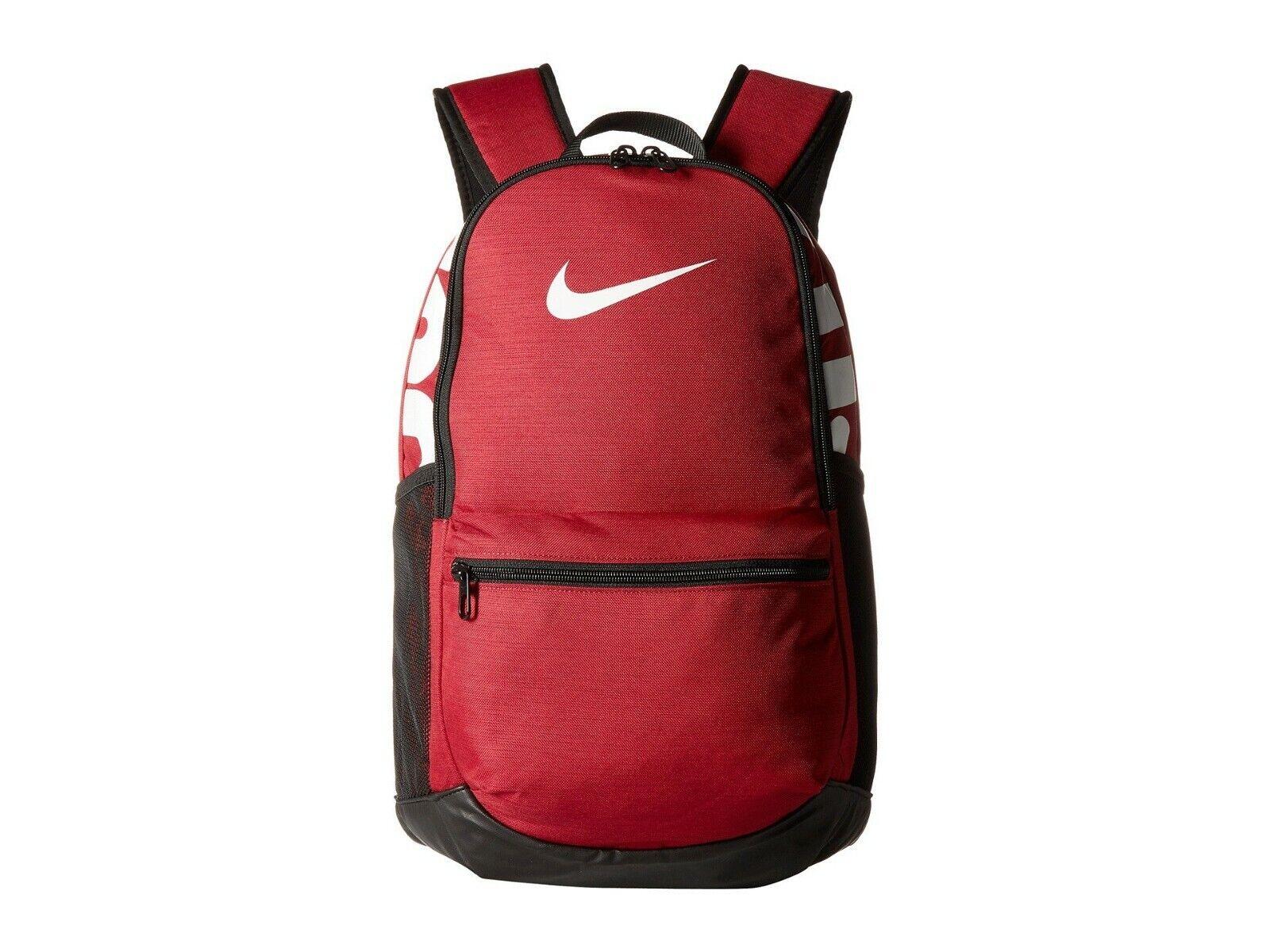 Nike Brasilia Medium Train Backpack, BA5329 618 Red CrushWhiteBlack 1465 CU IN