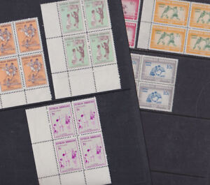 Republica-Dominicana-1968-71-Mint-MNH-Full-Sets-Sport-Boxing-Volleyball-Rowing