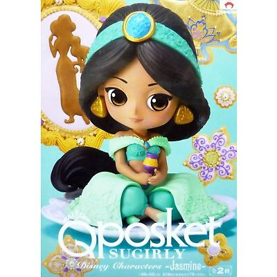 Q posket Disney Characters Sugirly Normal Color Jasmine / Aladdin / Qposket