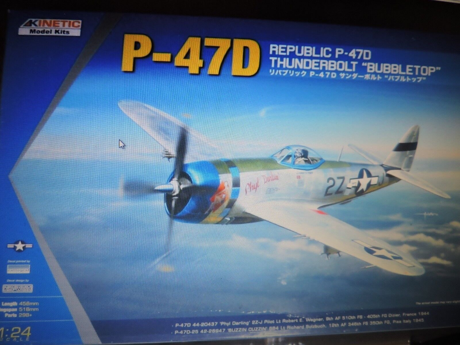 Neu Kinetic K3207-1:24  P-47D Thunderbolt Bubble Top