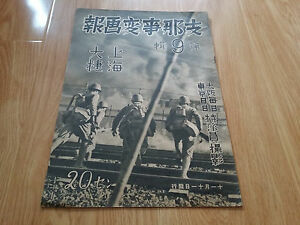 WWII-China-Japan-war-Magazine-Nov-1937-No-9-of-101-issue-Shanghai-special-issue