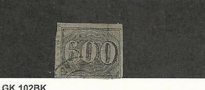 Brazil, Briefmarke, #28 Gebraucht, 1850