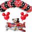 New-Disney-Mickey-Mouse-Birthday-Foil-Latex-Balloons-Plane-Party-Decorations-Boy thumbnail 13
