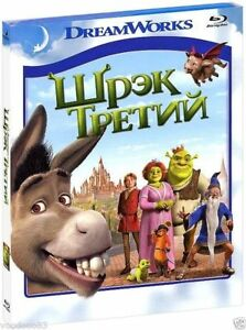 Shrek-the-Third-Blu-ray-2012-ruso-ingles-checo-arabe-croata-islandes